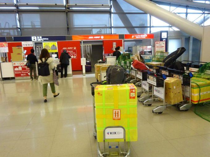 関西空港JALABCで荷物受け取り