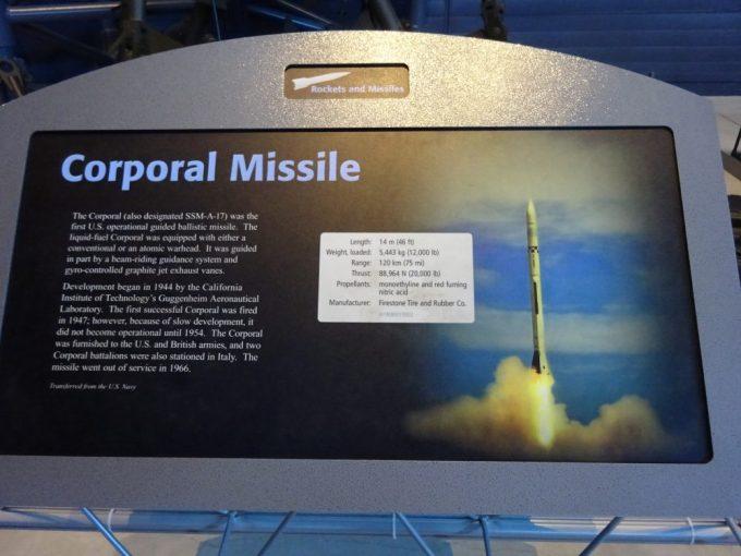 Corporalミサイル