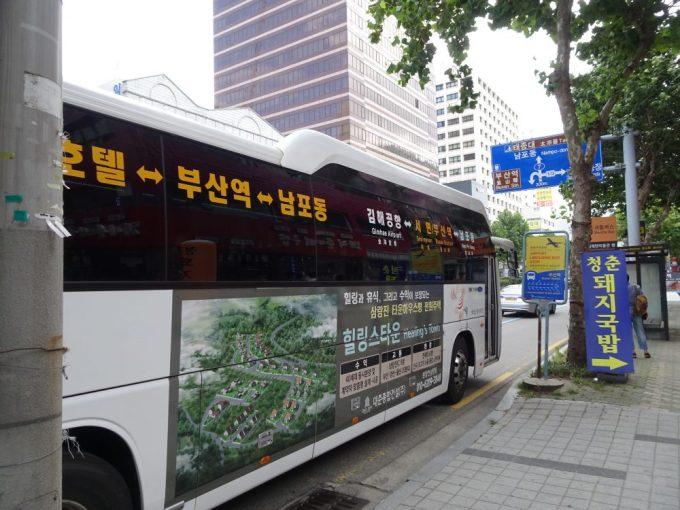 リムジンバスにて釜山駅へ