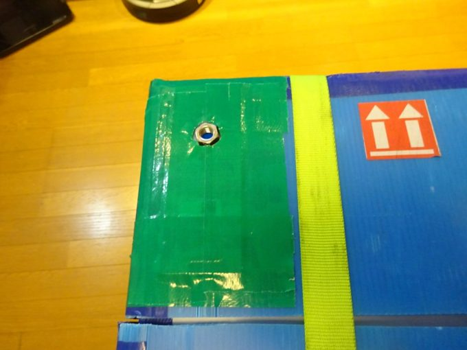 穴位置のみガムテープをカット