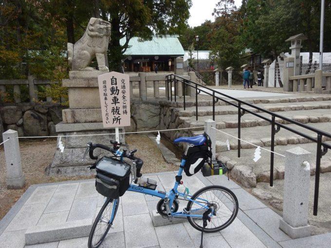 西宮廣田神社へ安全運転祈願