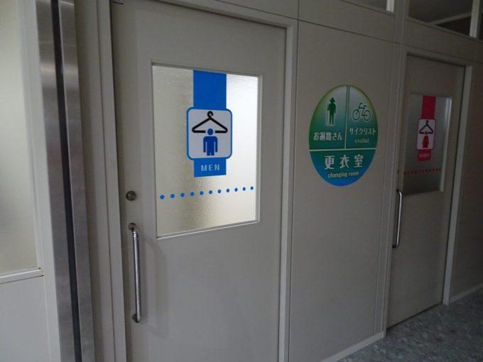 松山空港は更衣室や空気入れがあった