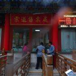 中国の崋山に登ってきました。その7