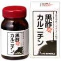 黒酢、カルニチン配合サプリメント・健康食品