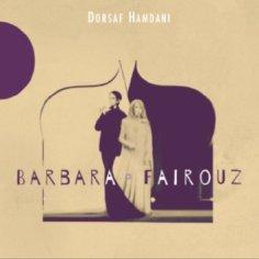 dorsaf-hamdani-barbara-fairouz