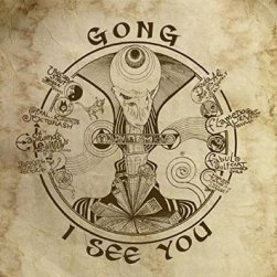 gong-i-see-you