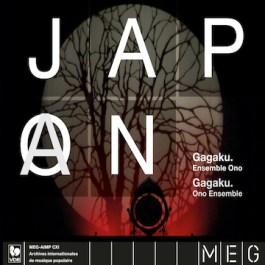 Japon-Gagaku-Ono