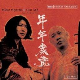 mieko-miyazaki-guo-gan-nen-nen-sui-sui