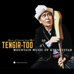 tengir-too-mountain-music-from-kyrgyzstan