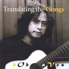 bob-aves-translating-the-gongs