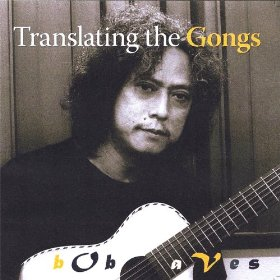 bob-aves-translating-the-gongs