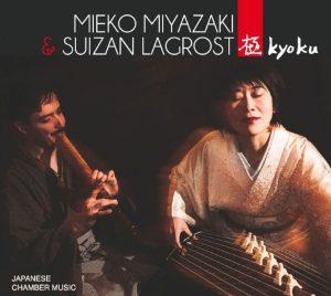 mieko-miyazaki-suizan-lagrost-kyoku