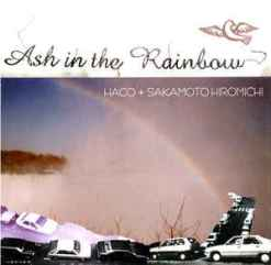 hacosakamotohiromichi_ashintherainbow