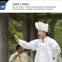 Corée, Île de Jindo - Chants funéraires et chamaniques