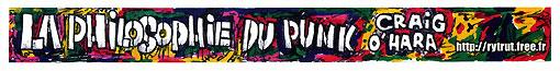 Marque page La pilosophie du Punk