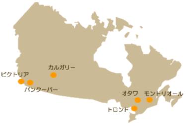 カナダ地図