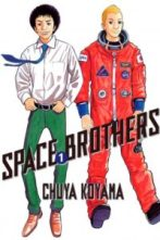 space_brothers-chapter_1-0-450x675