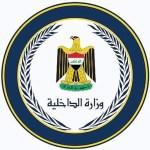 IRAQ-MOI