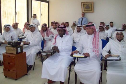 CPO Class Saudi Arabia