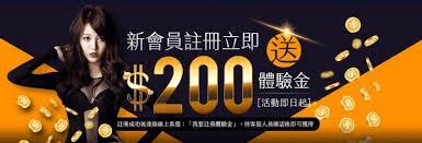 娛樂城優惠-摩羯座星座運勢2.13-2.19-Q8娛樂城