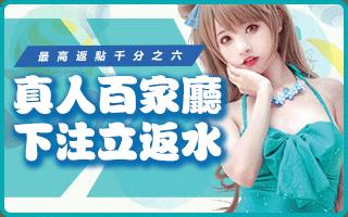 財神娛樂城-2020年星座運勢天秤座-娛樂城推薦