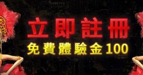 玖天娛樂城