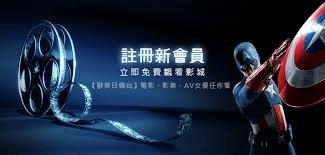 九州娛樂城/韓滑冰美女不慎舞衣蹦開 一轉身全被看光