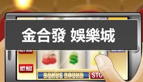 不過,根據台灣彩券公司統計發現,近1個月威力彩9次開獎有14位民眾幸運抱走貳獎,平均抱走超過900萬元獎金
