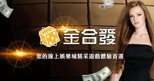 金合發娛樂城-威力彩頭獎飆18.3億 獎號出爐