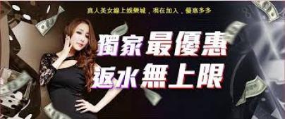 財神娛樂-劉建忻任考試院秘書長 黃榮村借重溝通協調能力