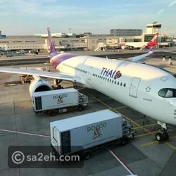 الخطوط الجوية التايلاندية