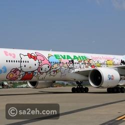 إيفا الخطوط الجوية