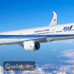 ANA All Nippon Airlines