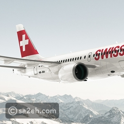 الخطوط الجوية السويسرية الدولية