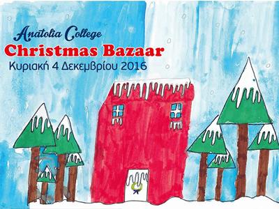 bazaar-2016-image-site