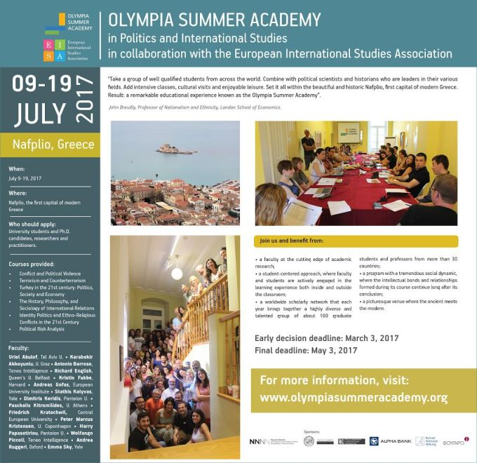 olymbia academy