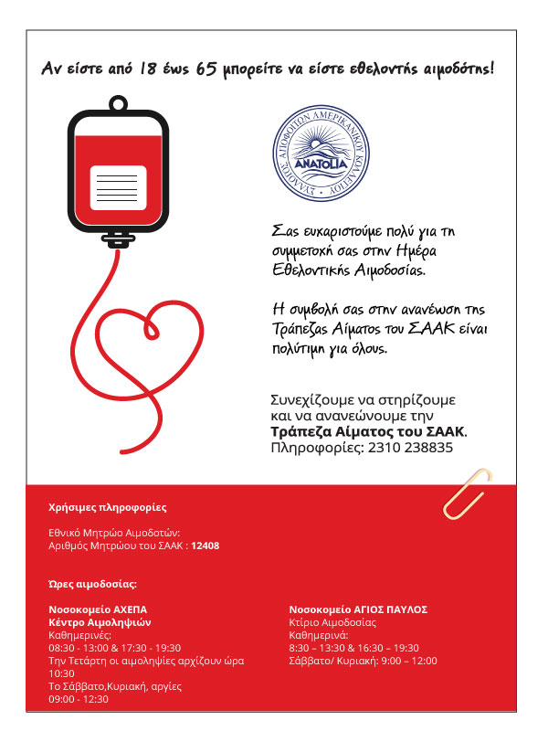 newsletter_thankyou_blooddonation_newsletter