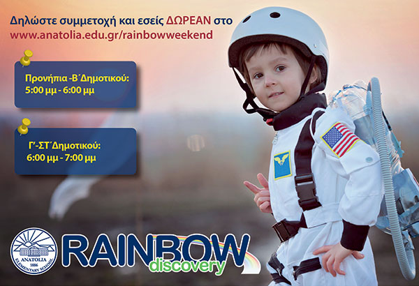 rainbow_weekend_activities2_2017_main