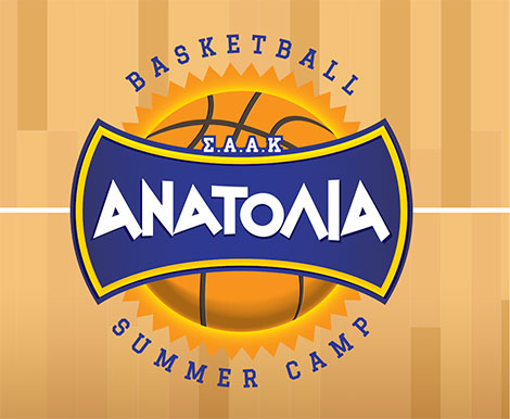 Anatolia-Sm-Bball-Camp-Lflt_outld-1