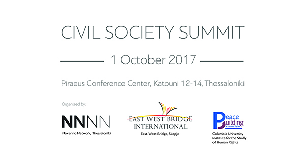 SAVE-THE-DATE_civil_society_summit1333