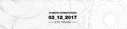 MIKROI-2017-CONCEPT-(002)