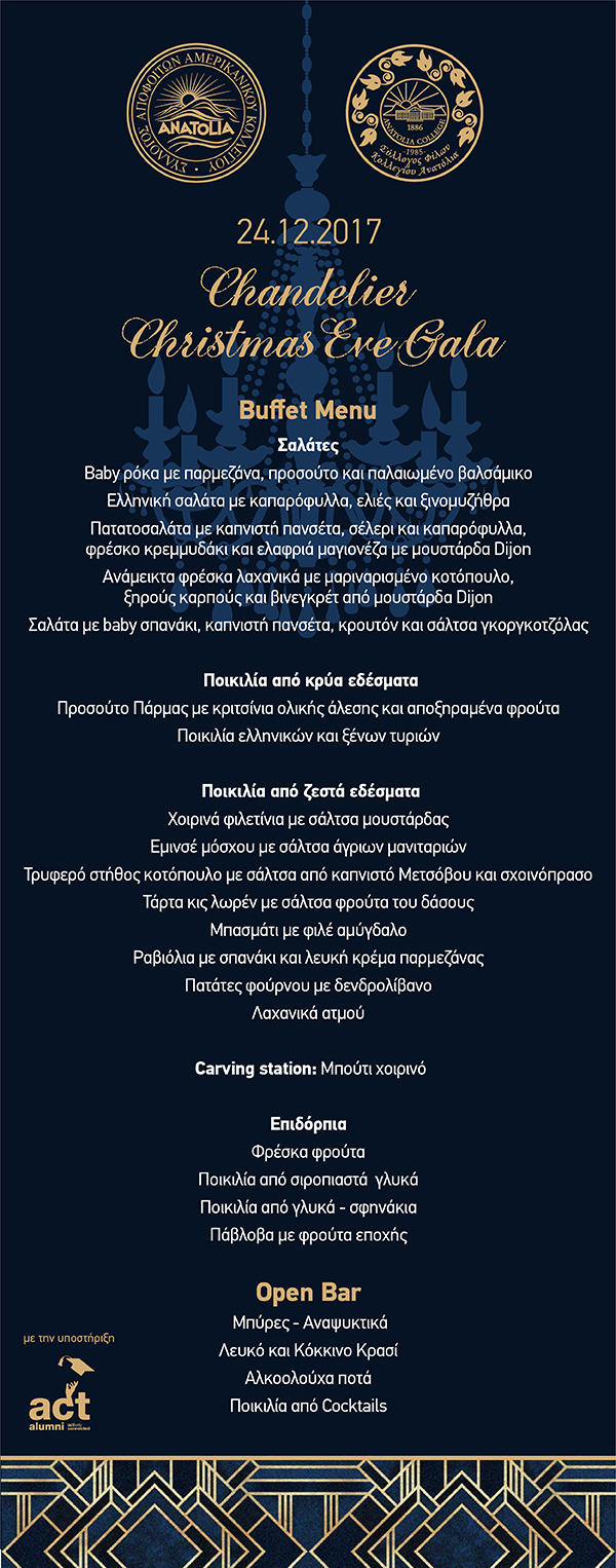 saak_christmas_600 px_massmail_menu