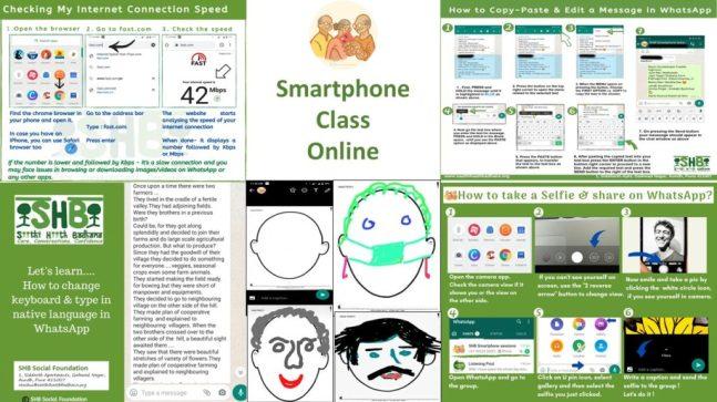 smartphone class online