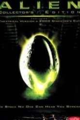 Alien-1-เอเลี่ยน-1