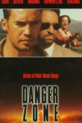 Danger-Zone-1996