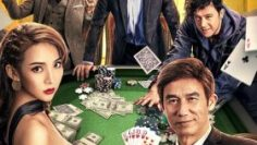 God-of-Gamblers-2020