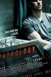Pathology-อำมหิตหลอนดับจิต