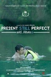 Present-Still-Perfect