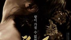 The-Concubine