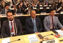 اليمن تشارك في مؤتمر منظمة العمل الدولية في جنيف
